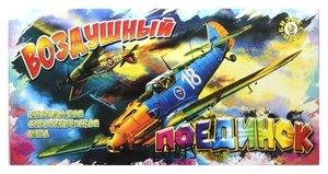 Воздушный поединок, арт.015 фото