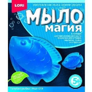 """МылоМагия """"Голубая рыбка"""" арт.Мыл-019 фото"""