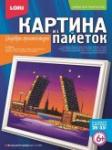 "Картина из пайеток ""Вечерний Петербург"" арт. Ап-023 фото"