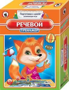 "СНМ Тренажер ""Речевой"" арт.03406 фото"