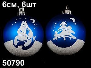"Ел. укр. набор шаров 6шт.""RUSSIAN WINTER"" 6см, синий. арт.50790 фото"