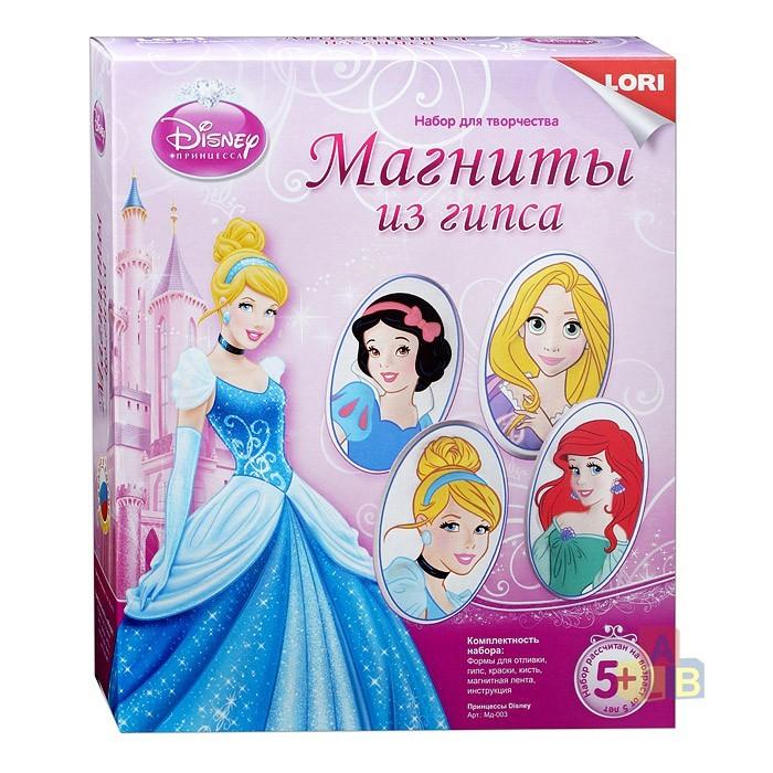 """Магниты из гипса Disney """"Принцессы"""" арт. Мд-003  фото"""