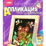 """Аппликация из фольги """"Любопытный мишка"""" арт. Аф-015 фото"""