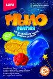 """МылоМагия """"Подводное царство"""" арт.Мыл-002 фото"""