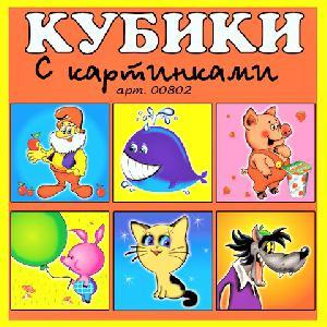 Кубики в картинках 02 (герои мультфильмов) арт.00802 фото