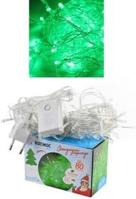 Светодиодная гирлянда КОСМОС 80 светодиодов, зел.  8,8м, 8 режимов, арт.KOC_GIR80LED_G фото