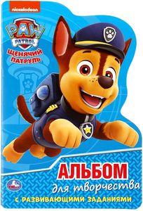 """""""УМКА"""", Щенячий патруль (развивающая раскраска с вырубкой в виде персонажа), арт.9785506039761 фото"""