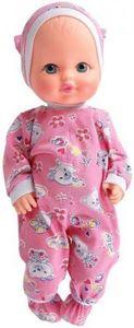 Кукла Малыш озвуч. 40 см (пакет), арт.МАЛ40-12 фото