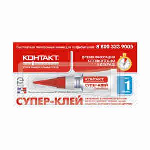 Супер-клей КОНТАКТ 1г, 16шт.на блистере KM576-116 арт.12032 фото
