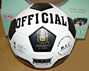 Мяч футбольный, арт.25711-7 (1/60) фото