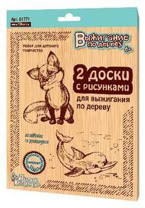 """Выжигание. Доски для выжигания 2шт. """"Лисенок и дельфин"""" (блистер), арт.01771 фото"""