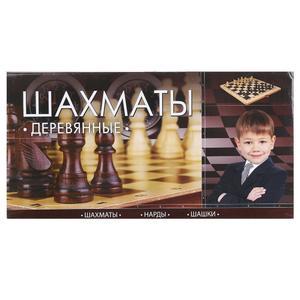"""Шахматы """"Играем вместе"""" деревянные (уп.144шт) арт.D22040-R фото"""