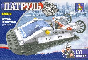 """23402 Конструктор """"Патруль"""" 137 дет. (кор.72) фото"""