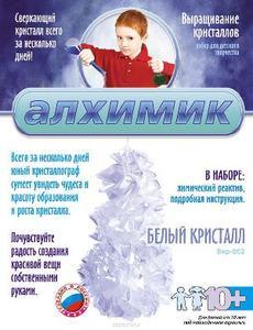 """Выращивание кристаллов """"Белый кристалл"""" арт Вкр-002 фото"""
