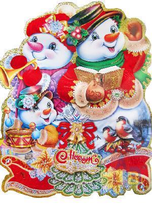 Панно новогоднее арт. SMR5826X-1 (кор/400) фото