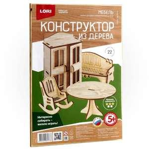 """Конструктор из дерева. Мебель """"Гостиная"""", арт.Фн-012 фото"""