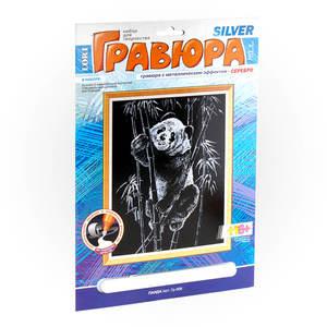 """Гравюра с эффектом серебра """"Панда"""" арт. Гр-008 фото"""