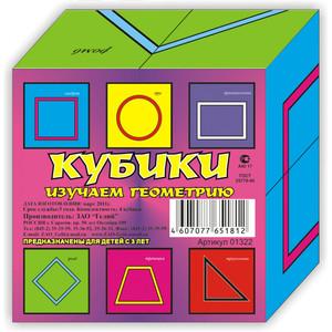 """Кубики (4 куб.) """"Изучаем геометрию"""", арт.01322 фото"""