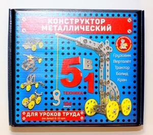 Конструктор металлический для уроков труда  5 в 1, арт.02221 фото