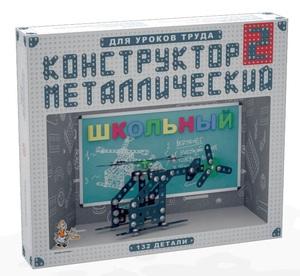 Конструктор металлический для уроков труда Школьный-2 (132 эл) арт.02050 фото