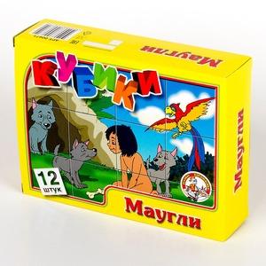 """Кубики """"Маугли"""" (без обклейки) 12 шт, арт.00671 фото"""