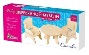 Мебель деревянная для кукол набор. Столовая (2 кресла, стол), арт.01876 фото