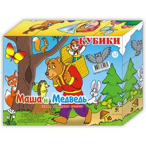"""Кубики (12 куб) """"Маша и медведь"""", арт.01343 фото"""