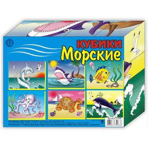 "Кубики (12куб.) ""Морские"", арт.01308 фото"