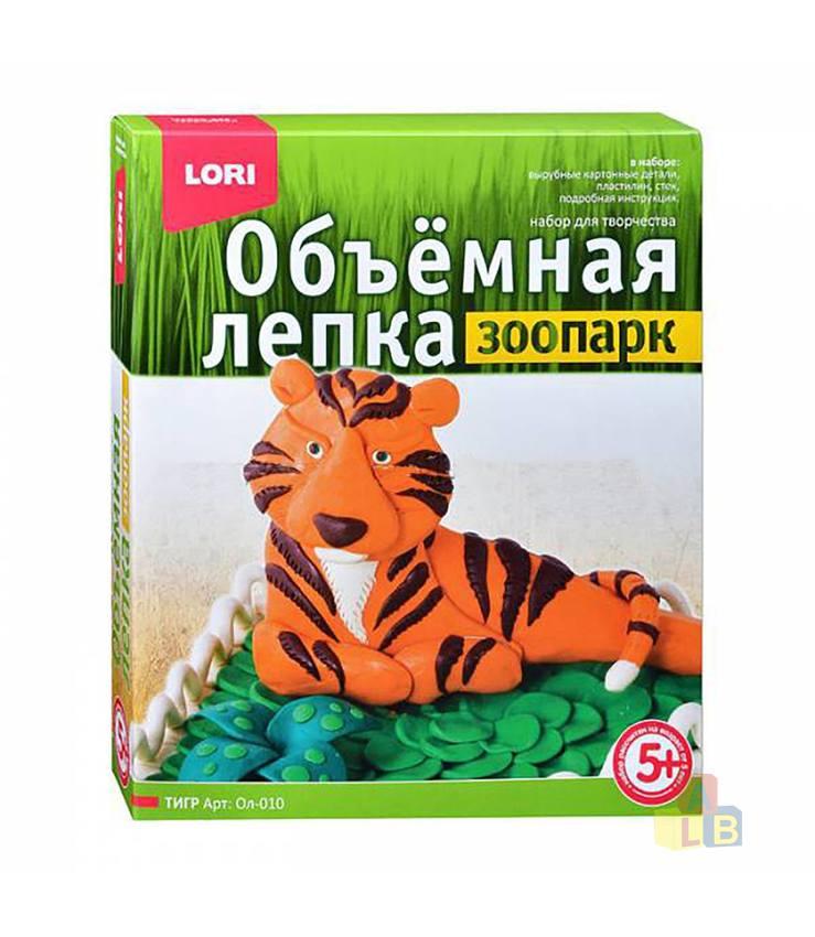 """Лепка объемная.Зоопарк """"Тигр"""" арт. Ол-010 фото"""