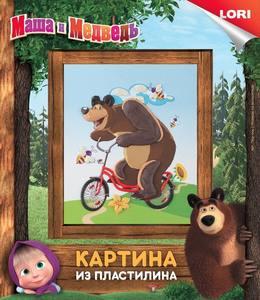 """Картина из пластилина МАША И МЕДВЕДЬ """"Медведь на велосипеде"""", арт.Пкш-004 фото"""