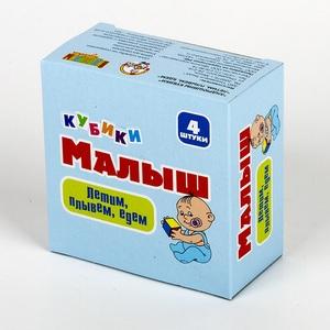 """Кубики Малыш """"Летим, плывем, едем"""" (без обклейки) 4 шт, арт.00639 фото"""
