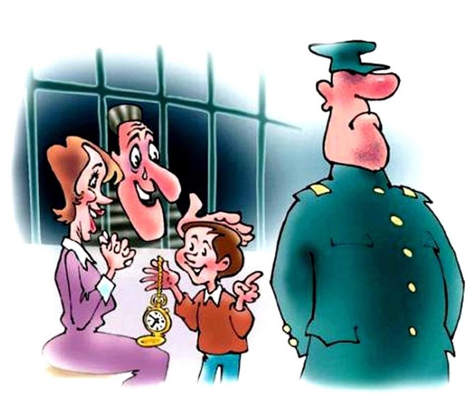 ребенок ворует в тюрьме